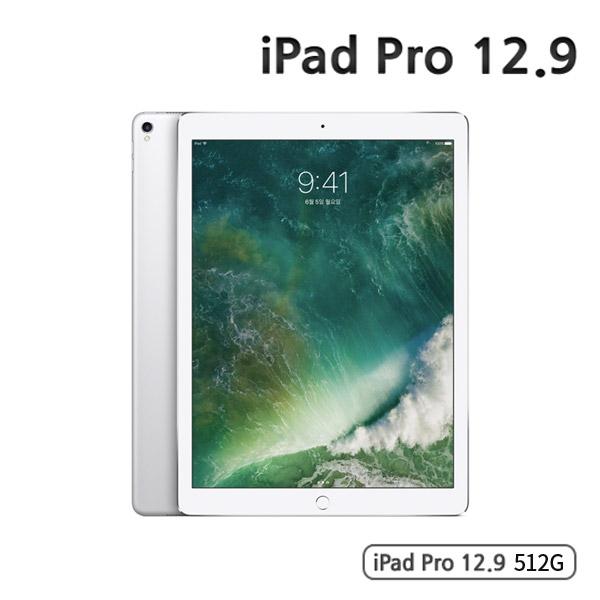 애플 [새상품] 아이패드 IPAD 프로 12.9 LTE 512GB 태블릿, 실버, MPLK2KH/A LTE 512GB