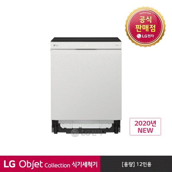 [LG][공식판매점] 오브제 컬렉션 식기세척기 DUBJ2EA, 폐가전수거없음, 단일상품