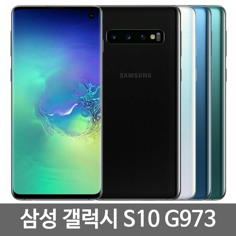 삼성전자 갤럭시S10 SM-G973N, 프리즘화이트 128GB, 갤럭시S10 특S급