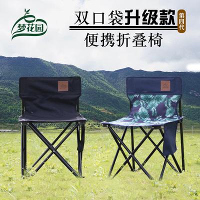 캠핑의자1+1 서머체어 비비큐체어 캠핑클럽, 블랙, 중형