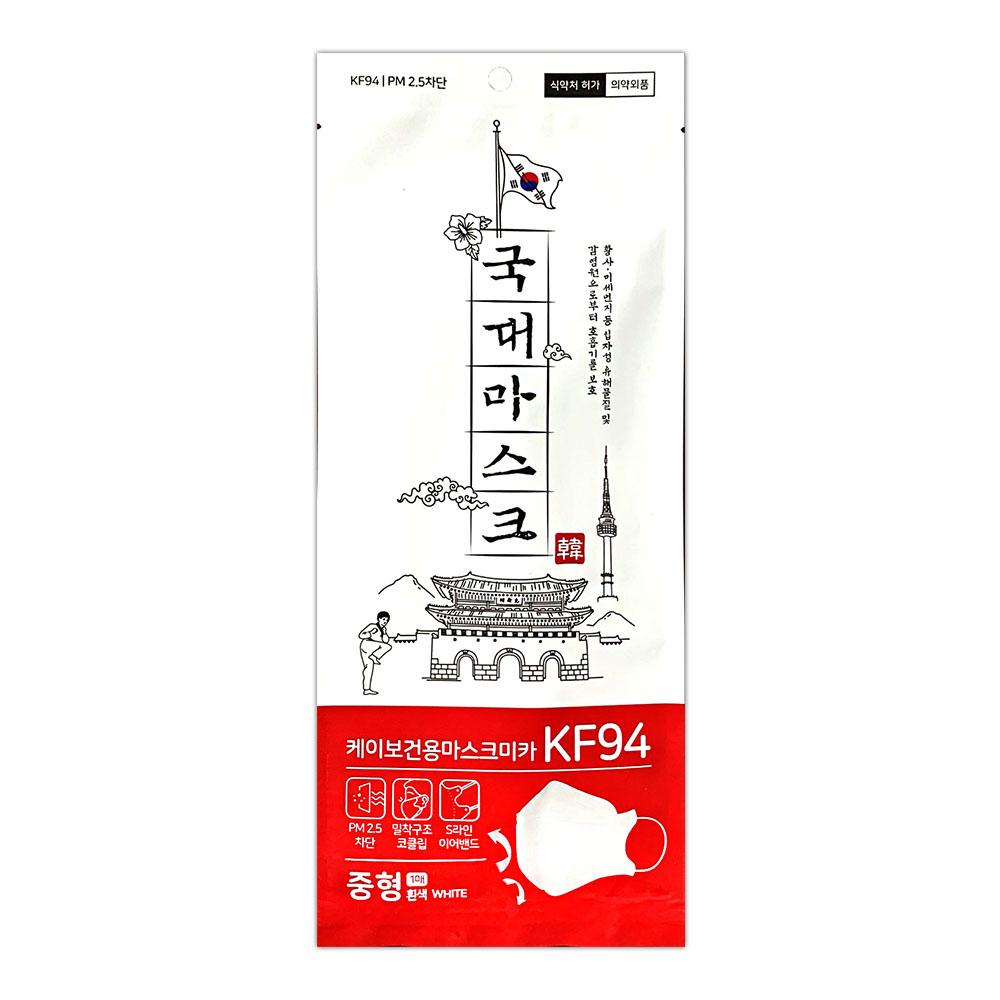 국대마스크 KF94 중형(여성 청소년마스크) 화이트 1매입, 1개