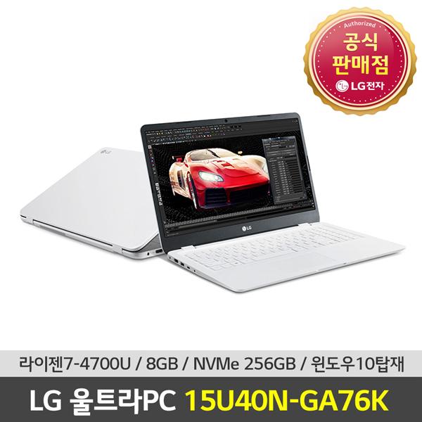 LG전자 15U40N-GA76K, SSD256GB, 8GB