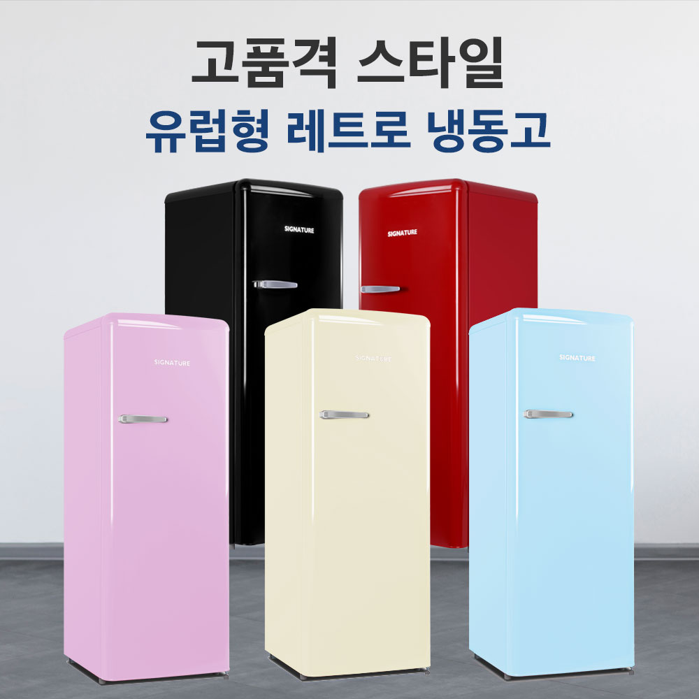 시그니처 레트로 소주냉장고 KFDR-D171 주류 다목적 소주냉동고 180L 블랙/레드, KFDR-D171-SRSP(레드)
