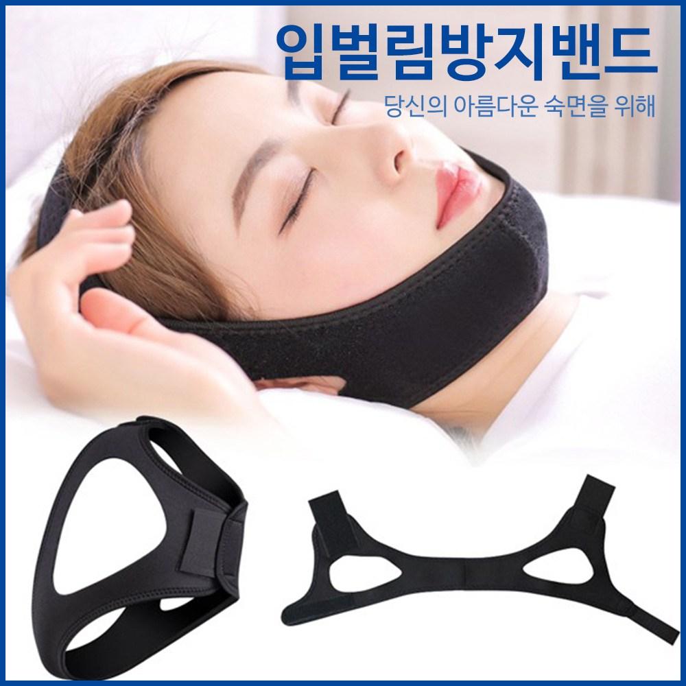 HJmn 입벌림방지밴드 코골이방지기구 꿀잠밴드, 1개