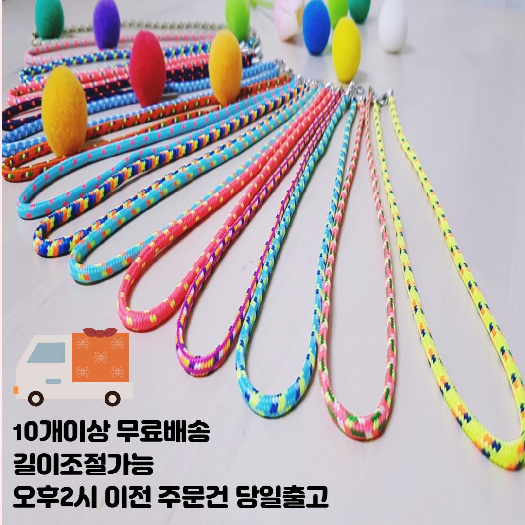 (길이조절가능)아이글레 아동 유아 어린이집 선물 단체 마스크 분실 방지 목걸이 끈 스트랩 줄 (10개이상무료배송)