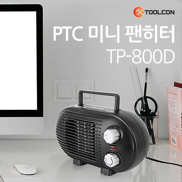 툴콘 미니 팬히터 TP-800D / 전기온풍기 / 캠핑온풍기, 블랙, 없음