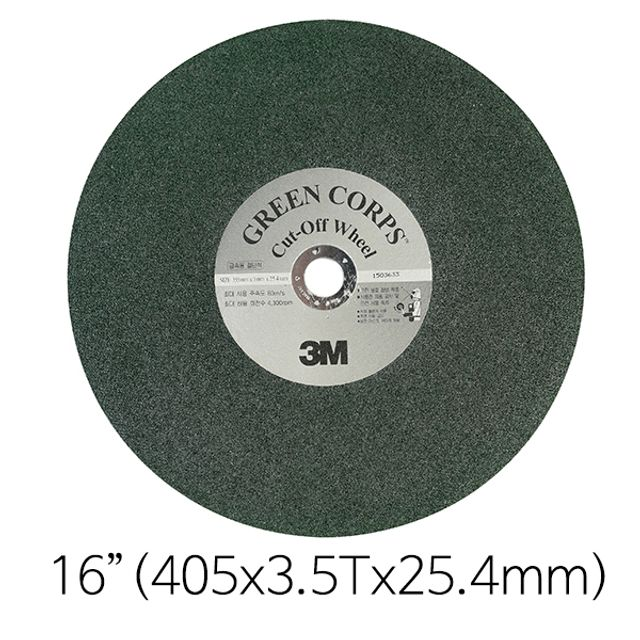 (절단기날 고속절단기날 3M)3M 절단석 절단기날 16in 405x3.5Tx25.4mm(25장입) K/W-공구_종합+DSsn238605EA, DSSH 본상품선택 (POP 5598074542)