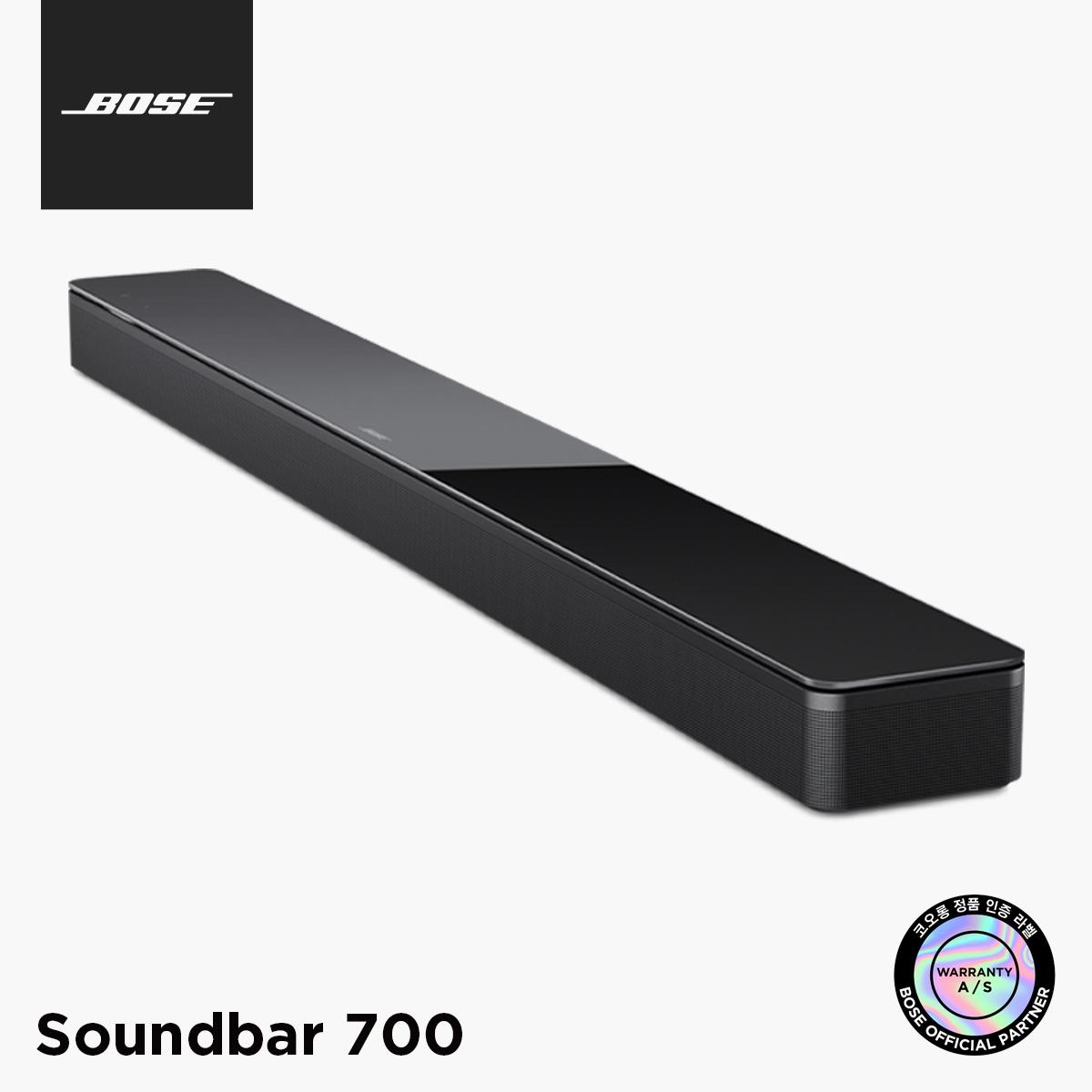 [BOSE] 보스 정품 사운드바 700 블루투스 스피커, 아크틱 화이트