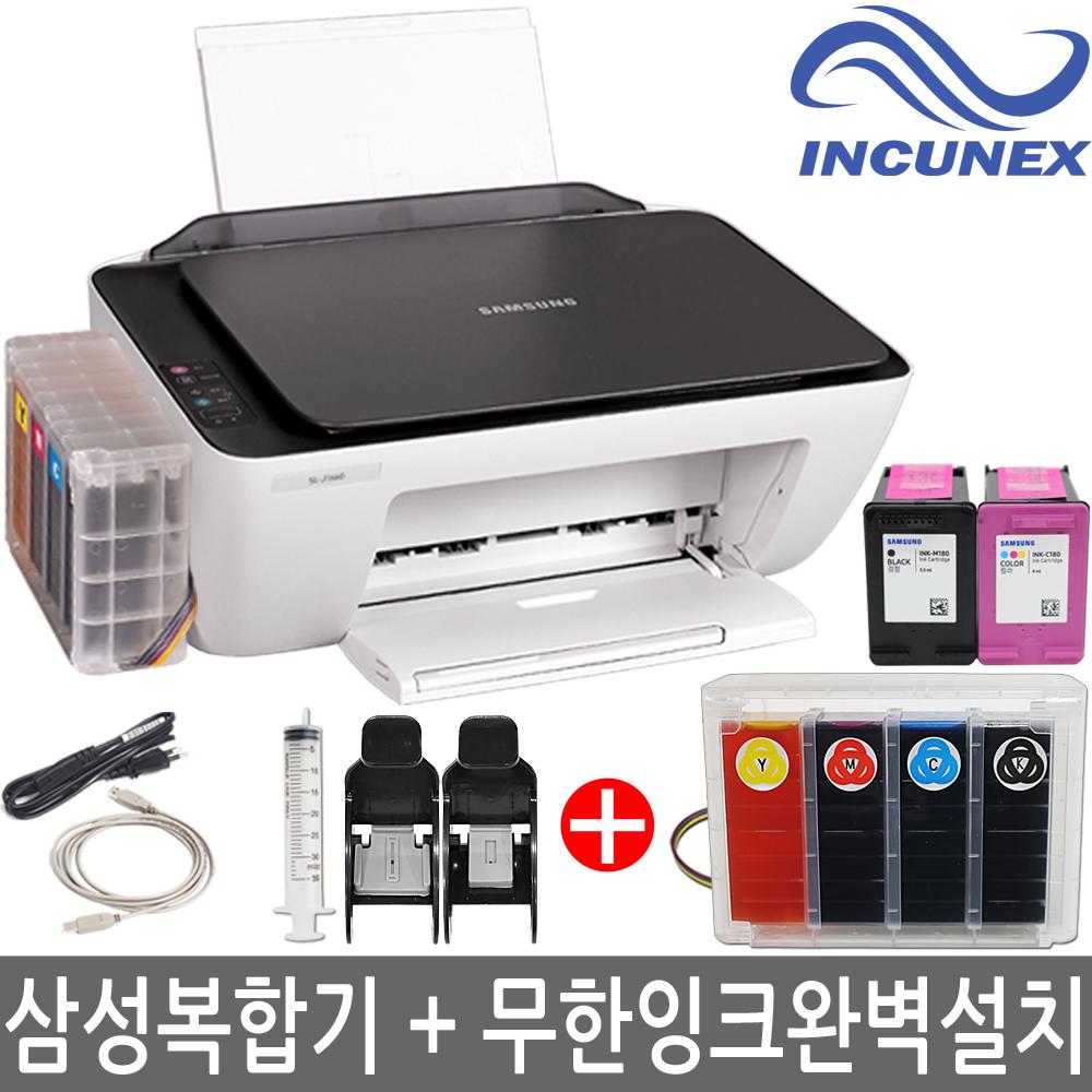 삼성전자 SL-J1660 잉크젯 복합기 + 무한잉크리필 프린터기 프린트 가정용 공급기, 옵션) 삼성SL-J1660복합기+무한공급기 (사은품)