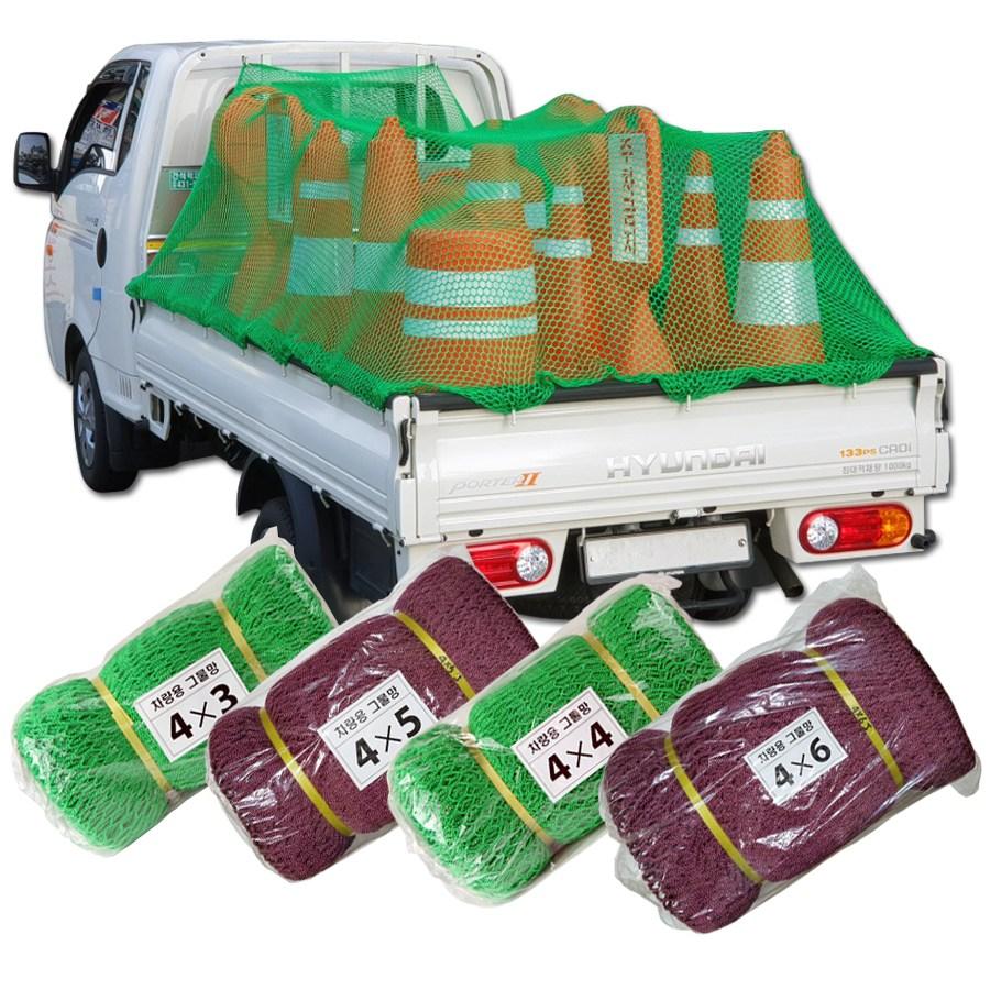 화물차  차량용 안전망 1톤 트럭 덮개 적재망 (POP 310659334)