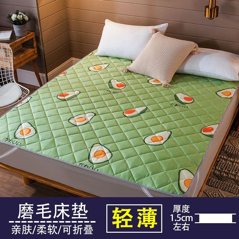 침대매트 여름 시원하고상쾌한 전세 쿠션 1.2m싱글 접이식 여름시즌 얇은타입 미끄럼방지, C02-90x200cm침대