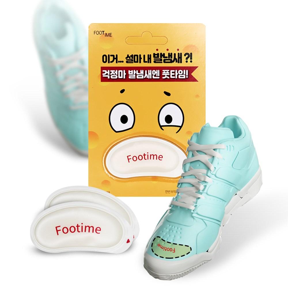 발 냄새 없애는 법 신발 냄새 발에땀 제거 제거제, 단품