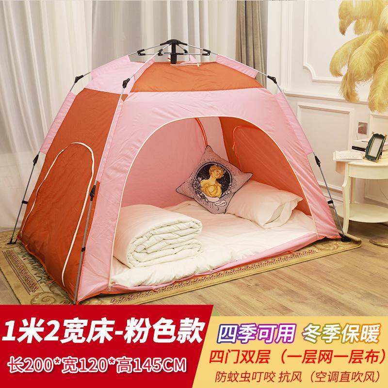 방텐트 자동 면이너 가정용 벙언 실내 겨울 침대 사계절 텐트 방풍 모기 방한 싱글 더블 텐트, 4. 색상 분류: 핑크 길이 200 폭 120 높이 145CM 1m 2 침대 자동