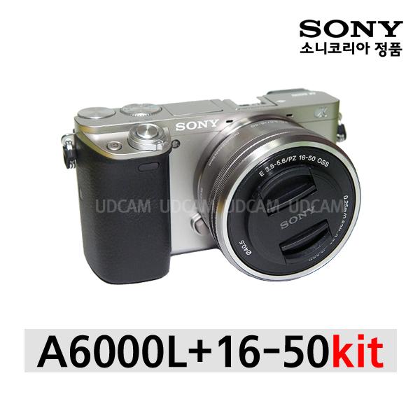 소니 A6000+16-50mm kit 미러리스카메라, 화이트 1번 패키지