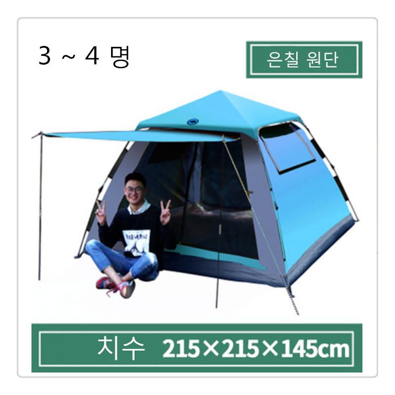 전자동 텐트 자외선차단 야외캠핑 과 두꺼운 비방지 야외활동LH0105, 3