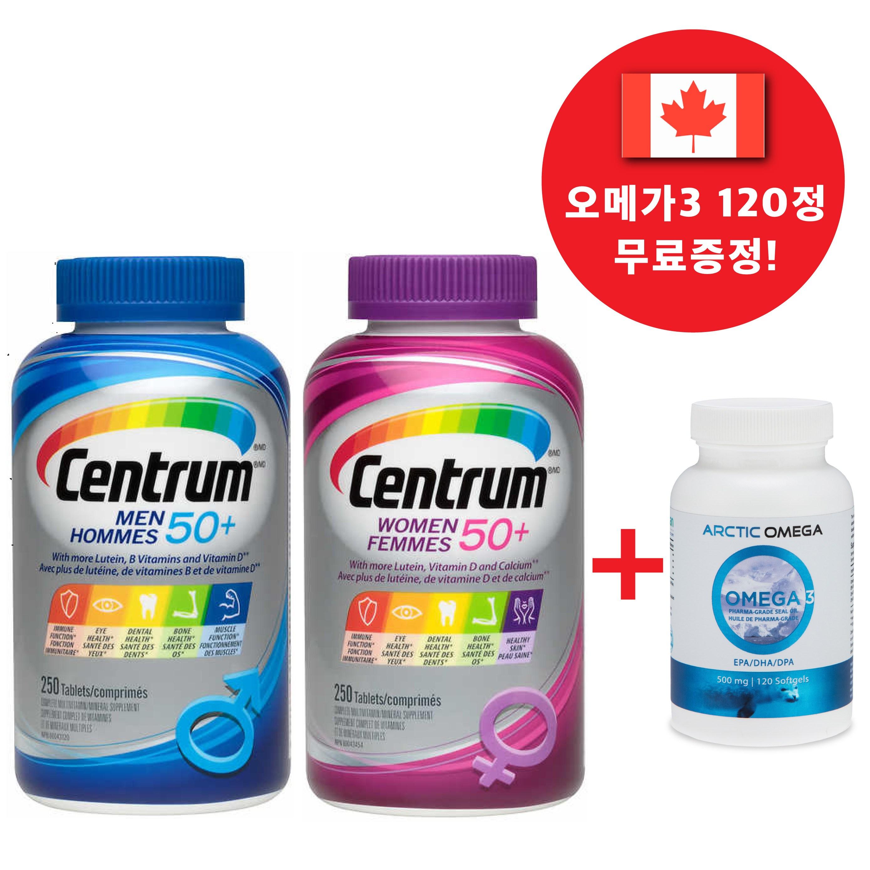 CENTRUM 센트룸 50+실버맨&실버우먼 250정 멀티 종합비타민-2병(오메가3 120정 무료증정!), 870g, 2병
