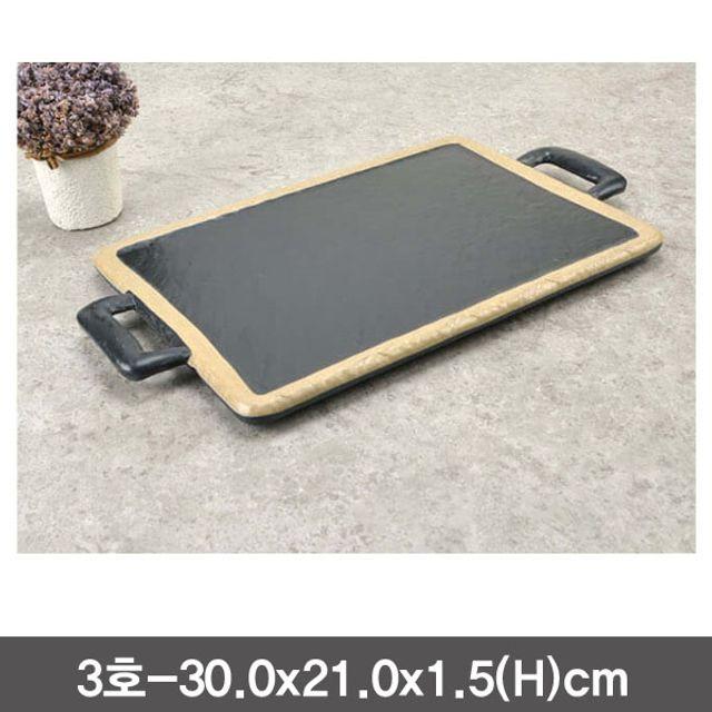 앤틱블랙 돌무늬 양손직사각접시 일식접시(3호), 울집양품 본상품선택