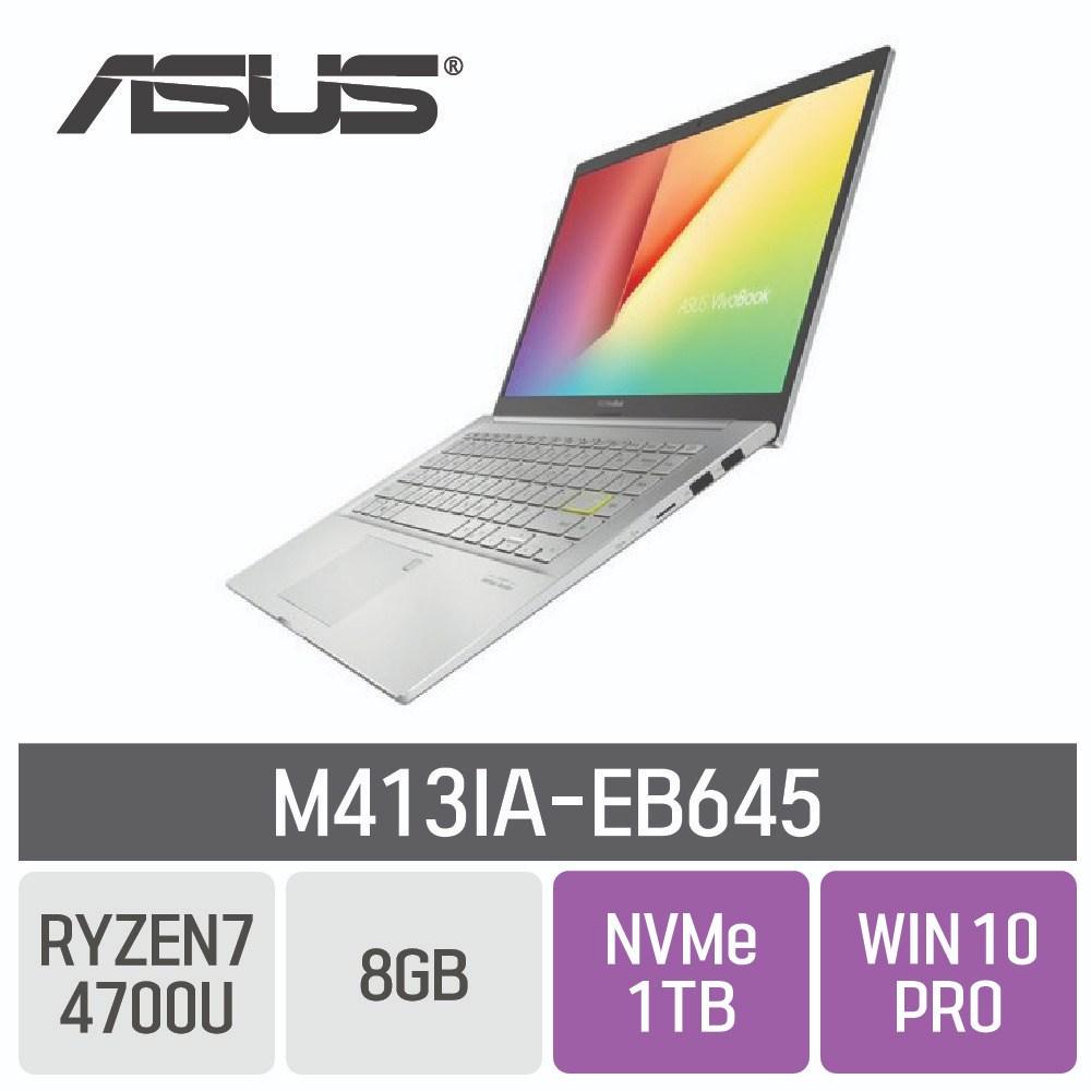 ASUS 비보북 M413IA-EB643, 8GB, SSD 1TB, 포함
