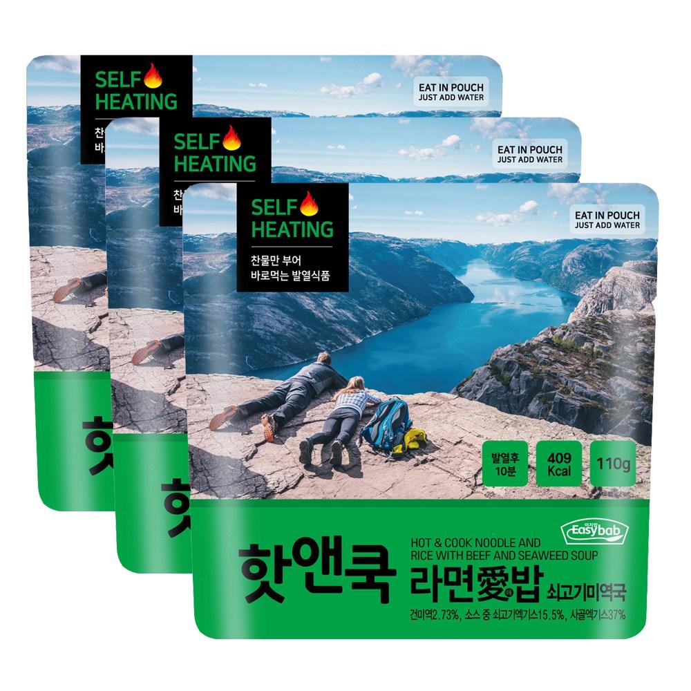 발열전투식량 핫앤쿡 라면애밥 소고기미역국 3개세트