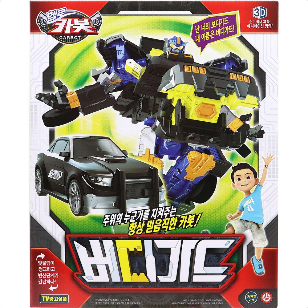 라다몰 [헬로카봇 버디가드 캐릭터 로봇 장난감 ] 작동완구 발날완구 유아장난감 RC장난감