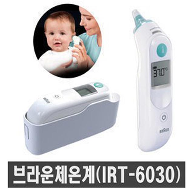 브라운정품 귀체온계 IRT-6030+필터21P포함+알콜솜25매, 1개