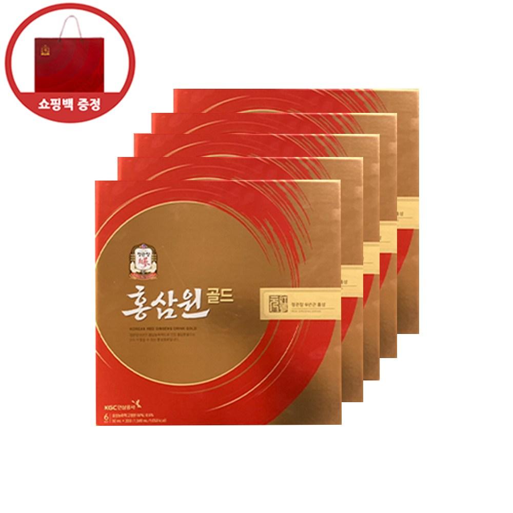 정관장 홍삼원골드 50mlx30포 5세트