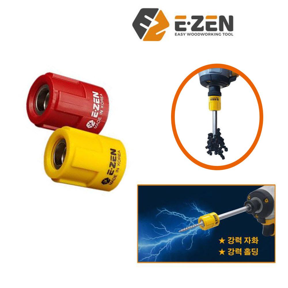 이젠 E-ZEN 국산  EQ-11 탈자기 비트자석 철가루제거 6.35mm, EQ-11(노랑) (POP 4897468703)