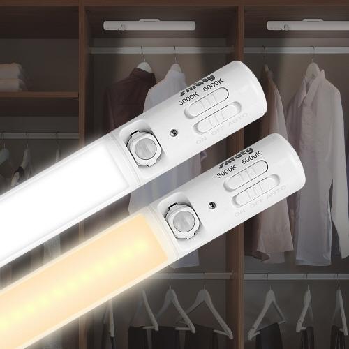 스마티 하이브리드(백색 전구색 선택사용가능) 충전식 무선센서등
