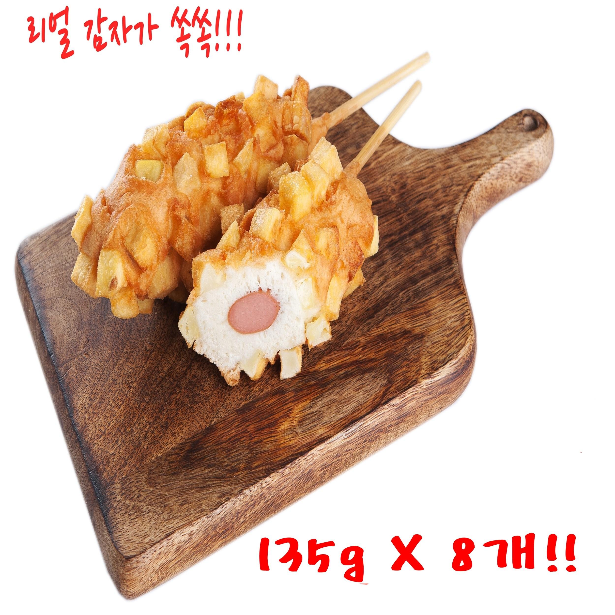 [옥두식품] 리얼감자 도깨비 핫도그 135g X 4개, 2팩, 1080g