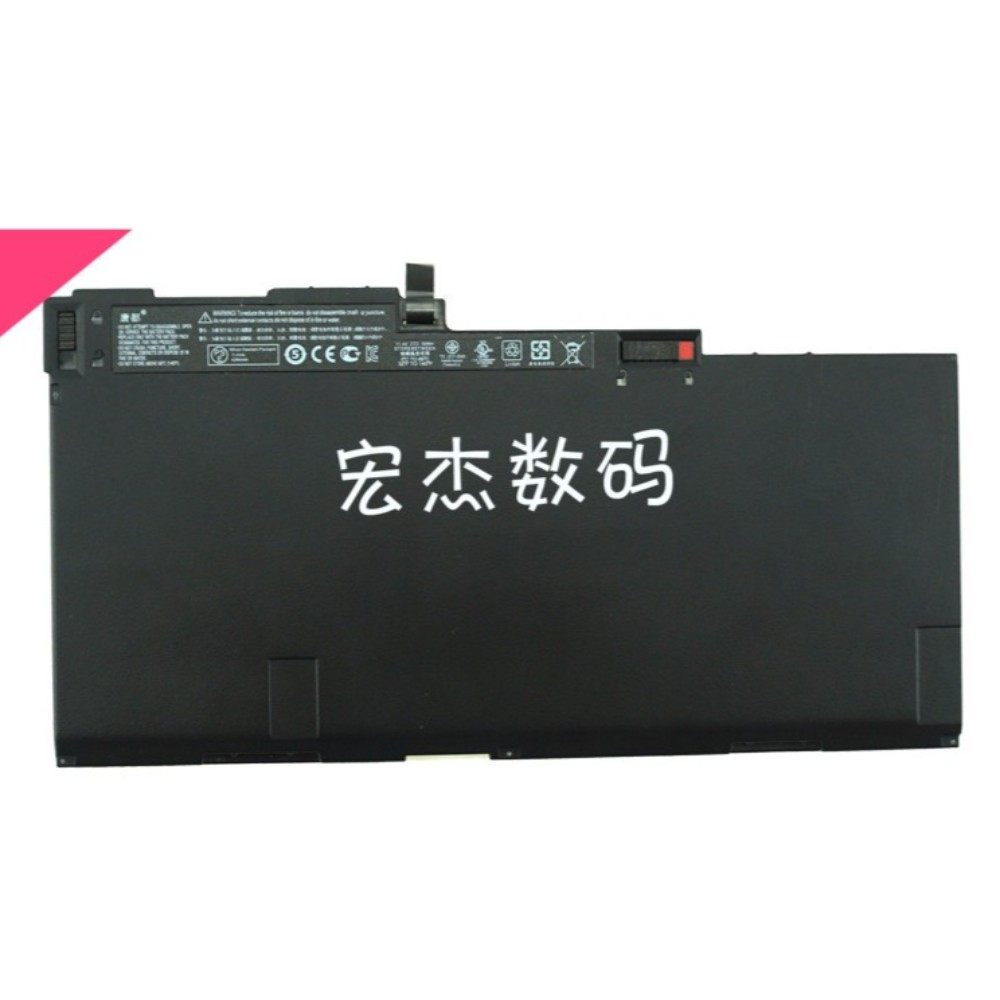 HP 840 845 850 740 745 G1 G2 CM03XL 노트북 배터리 적용, A