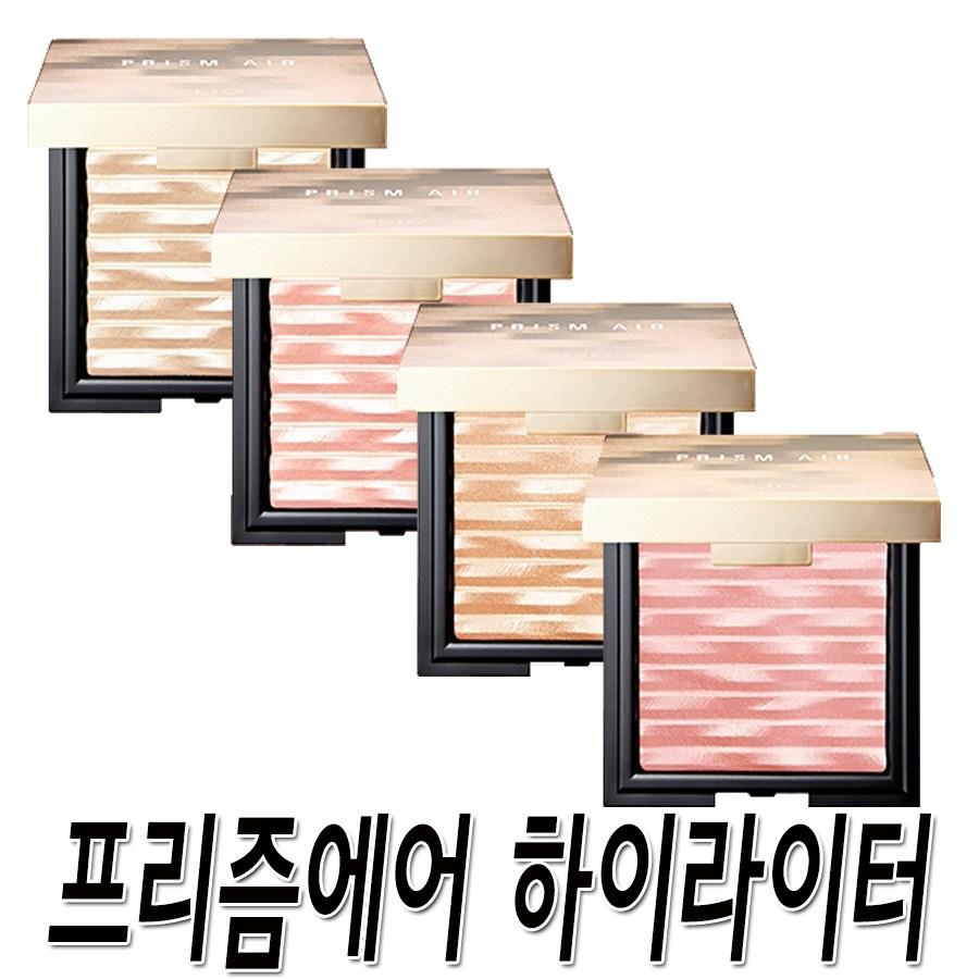 (클리오) 프리즘 에어 하이라이터 4종 선택1, 1개, 클리오 하이라이터 004 핑크스파클링