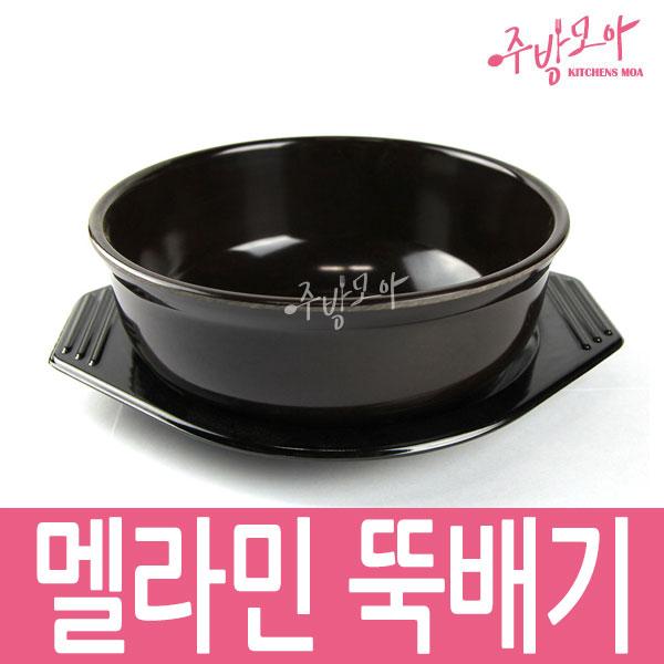 멜라민 뚝배기 곰탕기 설렁탕기 업소용 식당용 국밥, 뚝배기(대) (POP 218734779)