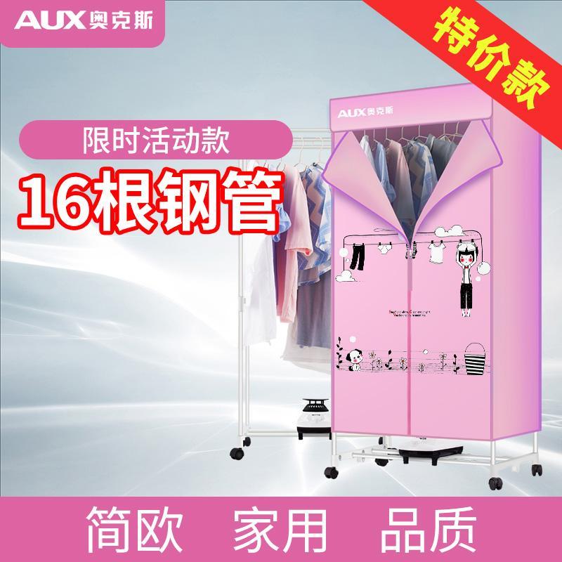 코스트코건조기 옥스 의류 건조기 건조기 가정용 빠른 건조 의류 건조기 소형 공기 건조기, 14 개의 스테인리스 스틸 튜브가 포함 된 핑크색 특별