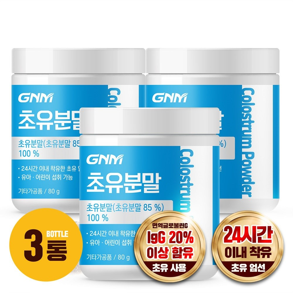 GNM자연의품격 [초유 단백질 100%] 초유프로틴 단백질 파우더 분말 가루 / 락토페린, 3개, 80g