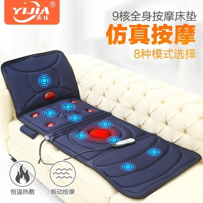 안마매트 안마기 전신다용도 주무름 가정용 안마침대 매트노인 목등 허리부분 허리가아픈 전동 진동 매트, T01-레드