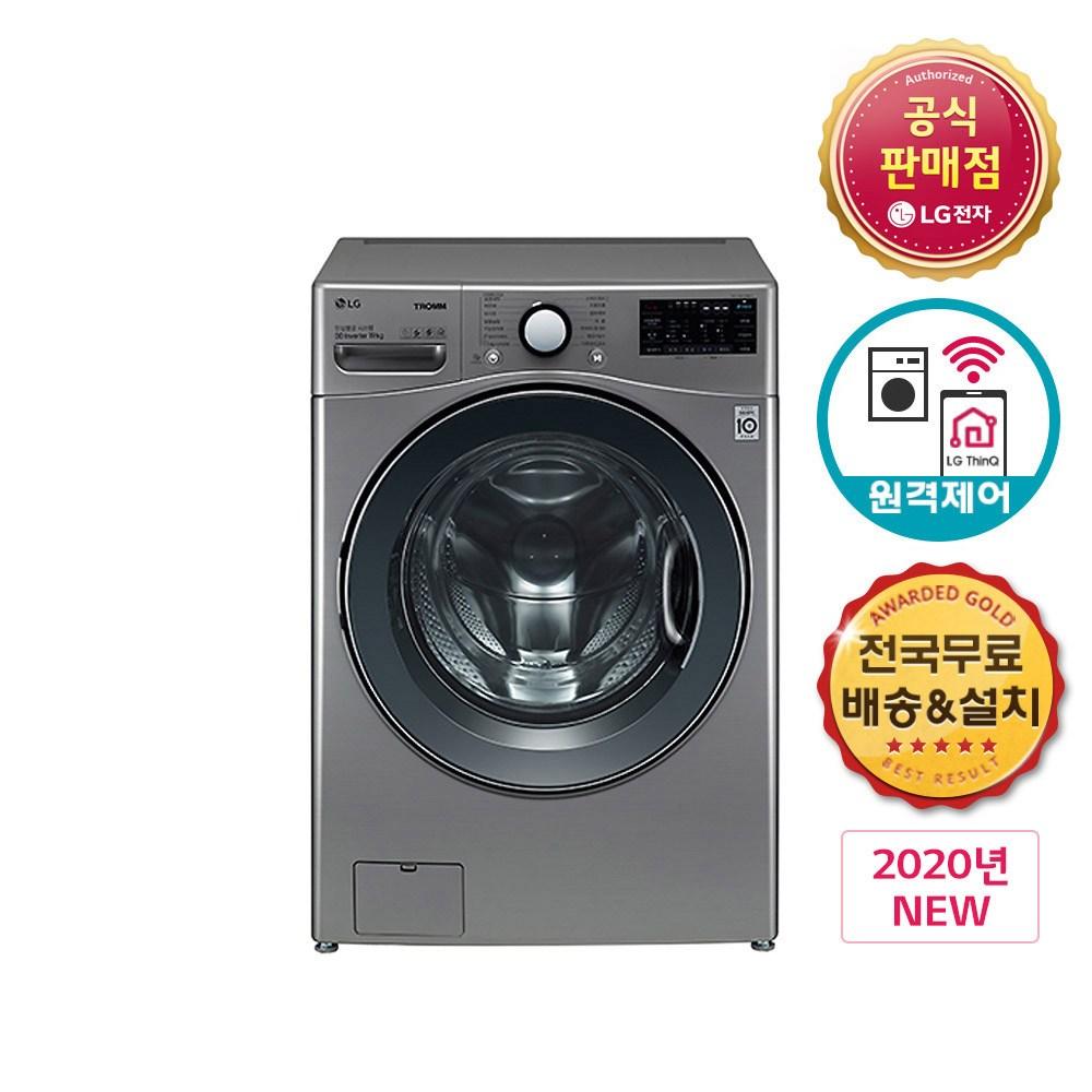 LG 트롬 F19VDU 드럼세탁기 19kg 실버 세탁전용, F19VDU.AKOR