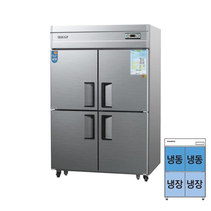 우성 업소용냉장고 45박스 수평직냉식 상냉동2 하냉장2 CW-1242RF, 1.메탈/아날로그
