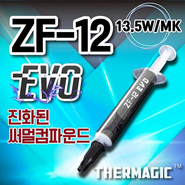 thermalmagic Thermagic ZF-12 EVO 4G 서멀구리스 13.5WK, 단일상품