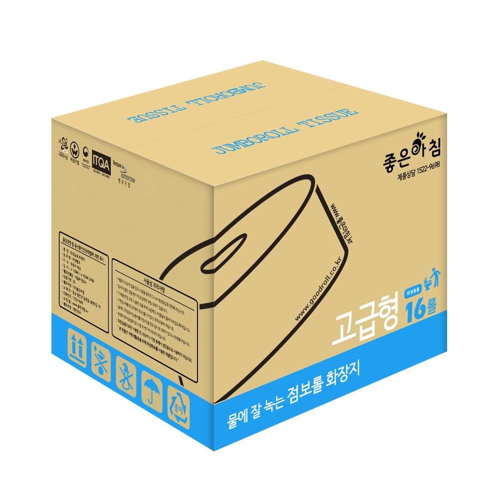 I좋은아침I 고급형 점보롤 화장지 휴지16롤I 물에잘녹는 2겹, 1박스, 16롤