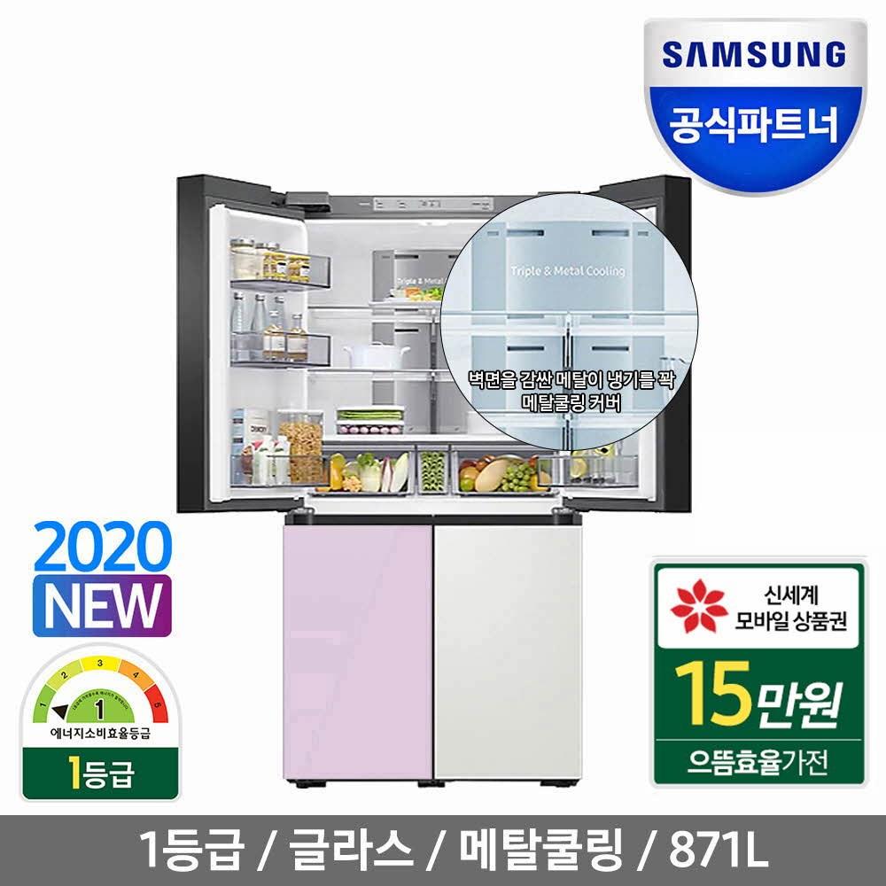 삼성전자 인증점 삼성 비스포크 1등급 냉장고 RF85T9131AP 오더메이드 글라스 (상품권15만원), RF85T9131AP 글라스