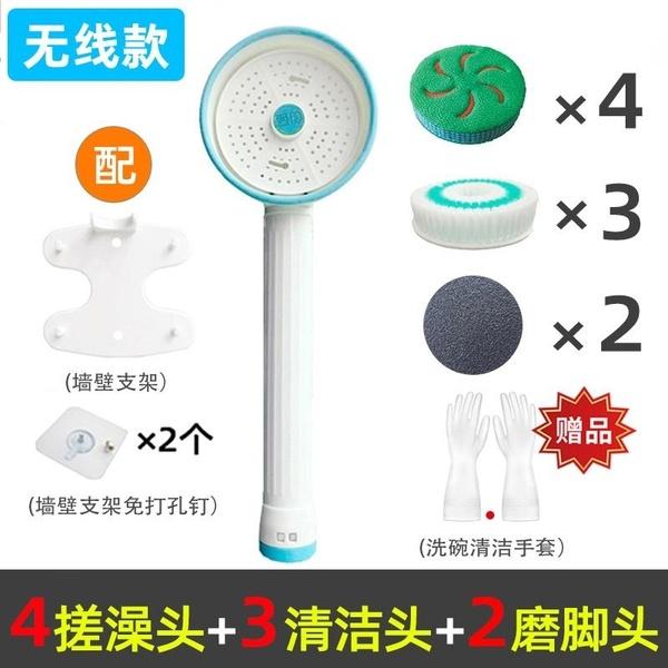 자동 등 때밀이 기계 때돌이 충전식 브러쉬 BC, Q62-4 목욕 헤드 3 청소 헤드 2 (POP 5543312395)