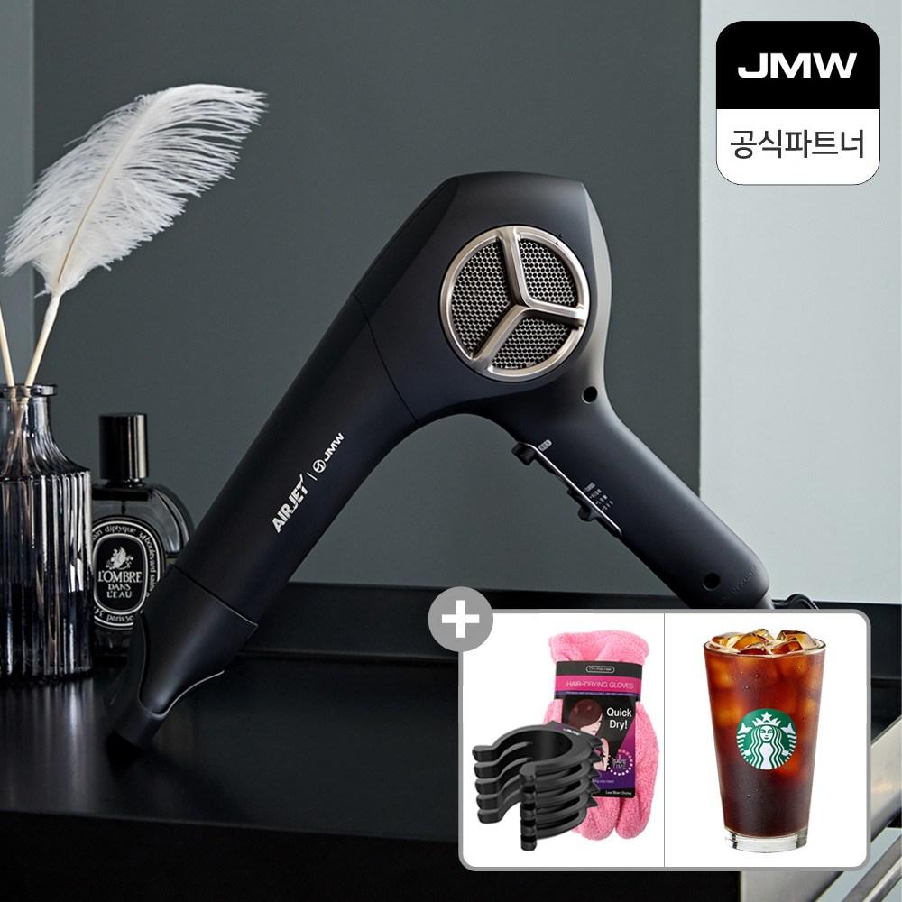 JMW 에어젯 터보 MS6020B 항공모터 헤어 드라이기 블랙 [LB043_76]