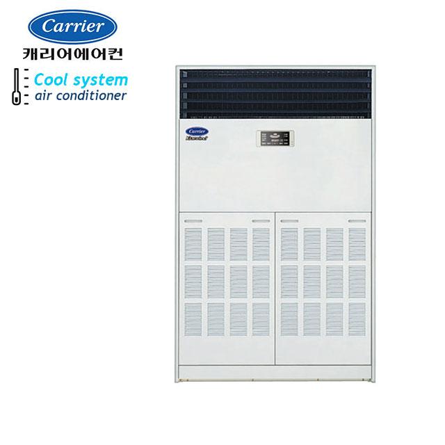 캐리어 CPV-Q2205KX 인버터 스탠드 에어컨 중대형 업소용 냉난방기 60평