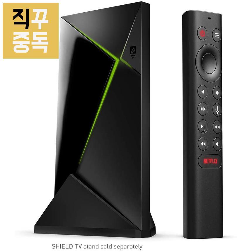 엔비디아 쉴드 프로 SHIELD TV Pro 4K HDR 안드로이드 플레이어, 단품, 단품