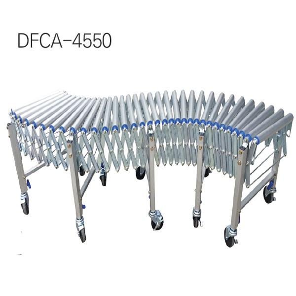 알루미늄 롤러 카페트 자바라 컨베이어 콘베어 로라 저상/고상(대) DFCA-4550
