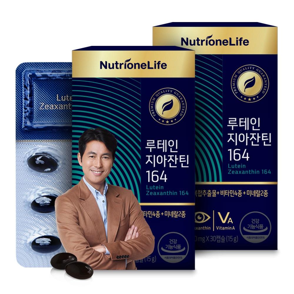 뉴트리원 루테인+지아잔틴+비타민A 7중 기능성 눈 영양제 루테인지아잔틴164 + 활력환, 500mg, 2box