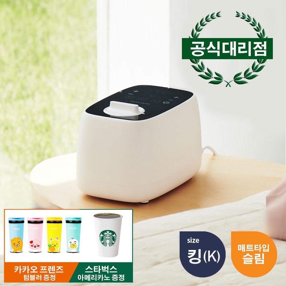 경동나비엔 온수매트 EQM350 슬림 쿠션 모음, 킹(K)/슬림