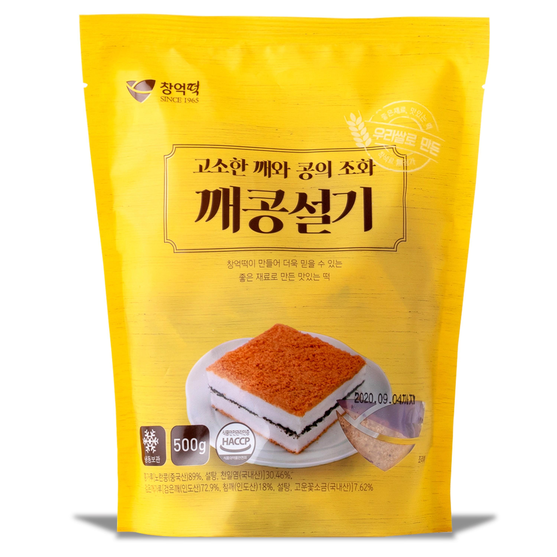 창억떡 설기떡 5종 선택형 구성, 깨콩설기