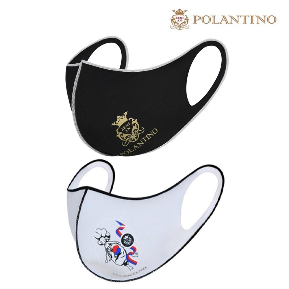 폴란티노 기능성 패션마스크 디자이너 브랜드 명품 국산 항균특허 3D입체 연예인마스크 성인용 아동용