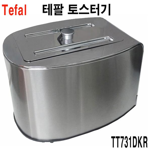 테팔 메탈릭 프리미엄 토스터 TT-731 베이글 해동 높이조절 재가열, TT-731DKR메탈릭 프리미엄 토스터